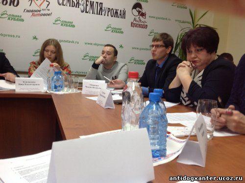 В Краснодаре состоялся круглый стол по проблеме брошенных и бездомных животных