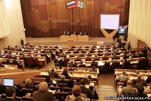 Новосибирские депутаты, поддержали защитников животных