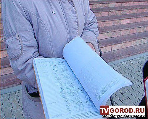 Пять тысяч амурчан поставили свои подписи под письмом Олегу Кожемяко