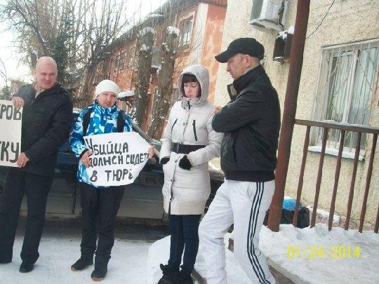Повар-живодёр из Среднеуральска отделался штрафом за убийство пса