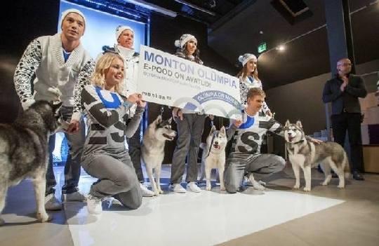 Олимпийцы выступили против догхантеров в защиту животных