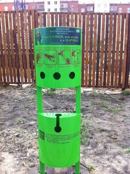 Стойки с мешками для собачьих «отходов» появятся в Калининграде