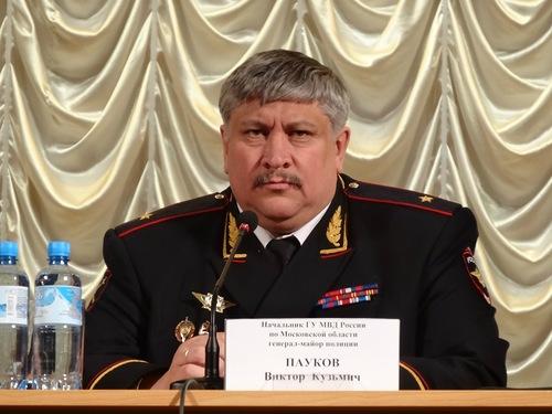 Московской области генерал-майором полиции Виктор Пауков