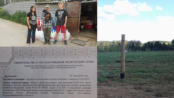 Остановите выселение приюта для животных в поселке Нагорное
