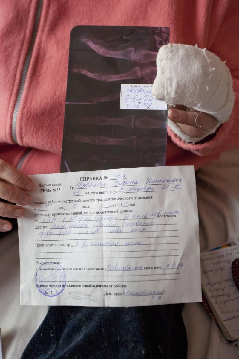 «Центр обращения с животными» Применив насилие в отношении двух беспомощных женщин инвалидов и нанесли им телесные повреждения.