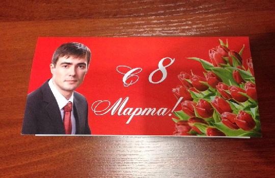 Живодер с открытки Антон Чернов, избран секретарем Экологической палаты Ульяновской области.